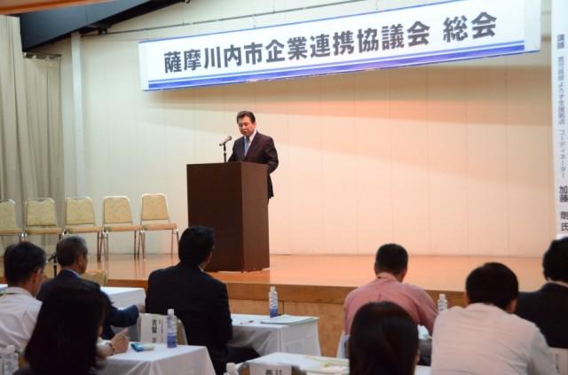 平成27年度企業連携協議会総会
