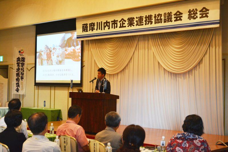 会員企業発表 東シナ海の小さな島ブランド株式会社 山下社長