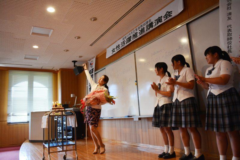 女性活躍推進「講演会」